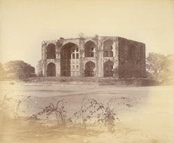 General view of the Faria Bagh, Ahmadnagar